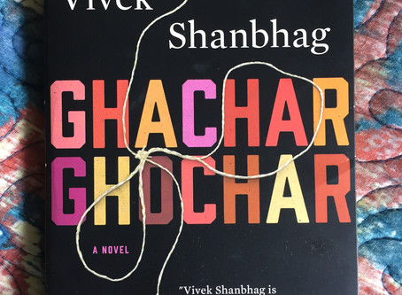"Book review ""Ghachar Ghochar"" (Tangled up)"
