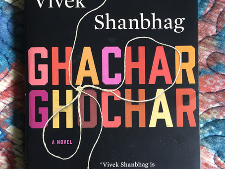 """Book review """"Ghachar Ghochar"""" (Tangled up)"""