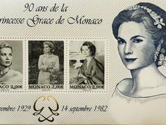 Elegance Engraved on a Historic Postage Stamp
