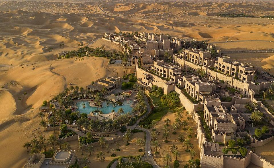 Qsar Al Sarab Desert Resort Anantara | Luxury Hotel