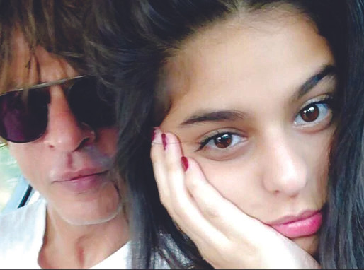 Shah Rukh Khan's Response To Young  Suhana's 'What's Our Religion' Question