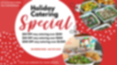 Enplug Holiday Catering Deals (2).png