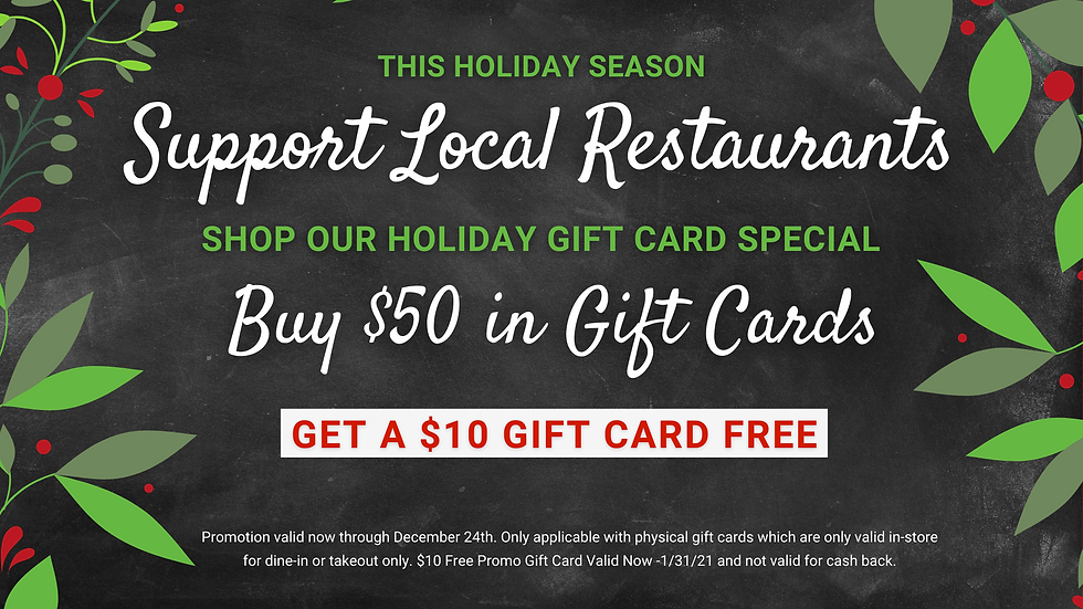Enplug 2020 Gift Card Special.png
