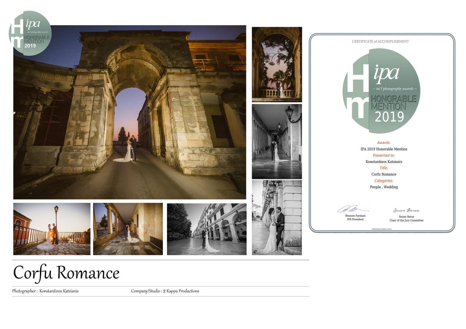 Corfu Romance_1600x1131