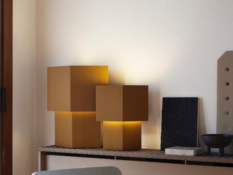 Une Lampe À Poser Inspirée Du Carton Ondulé