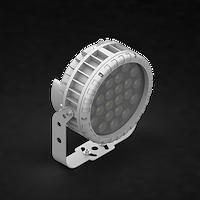 Светодиодный архитектурный прожектор spotlight-a-48w, Рязань