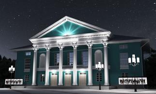 Музыкальный Театр, Рязань