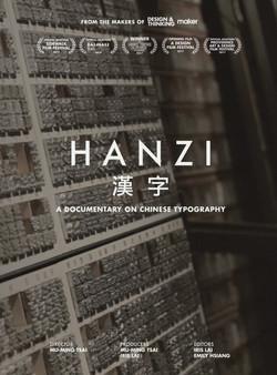 Hanzi