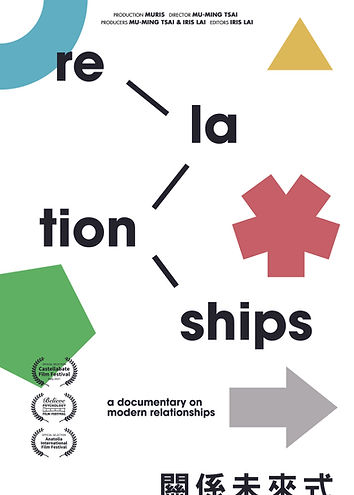 Relationships_Poster_A3.jpg
