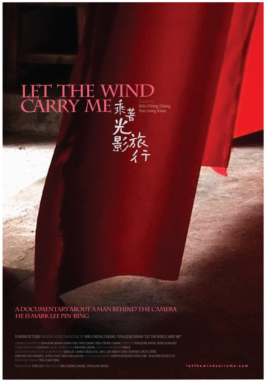 乘著光影去旅行 Let The Wind Carry Me