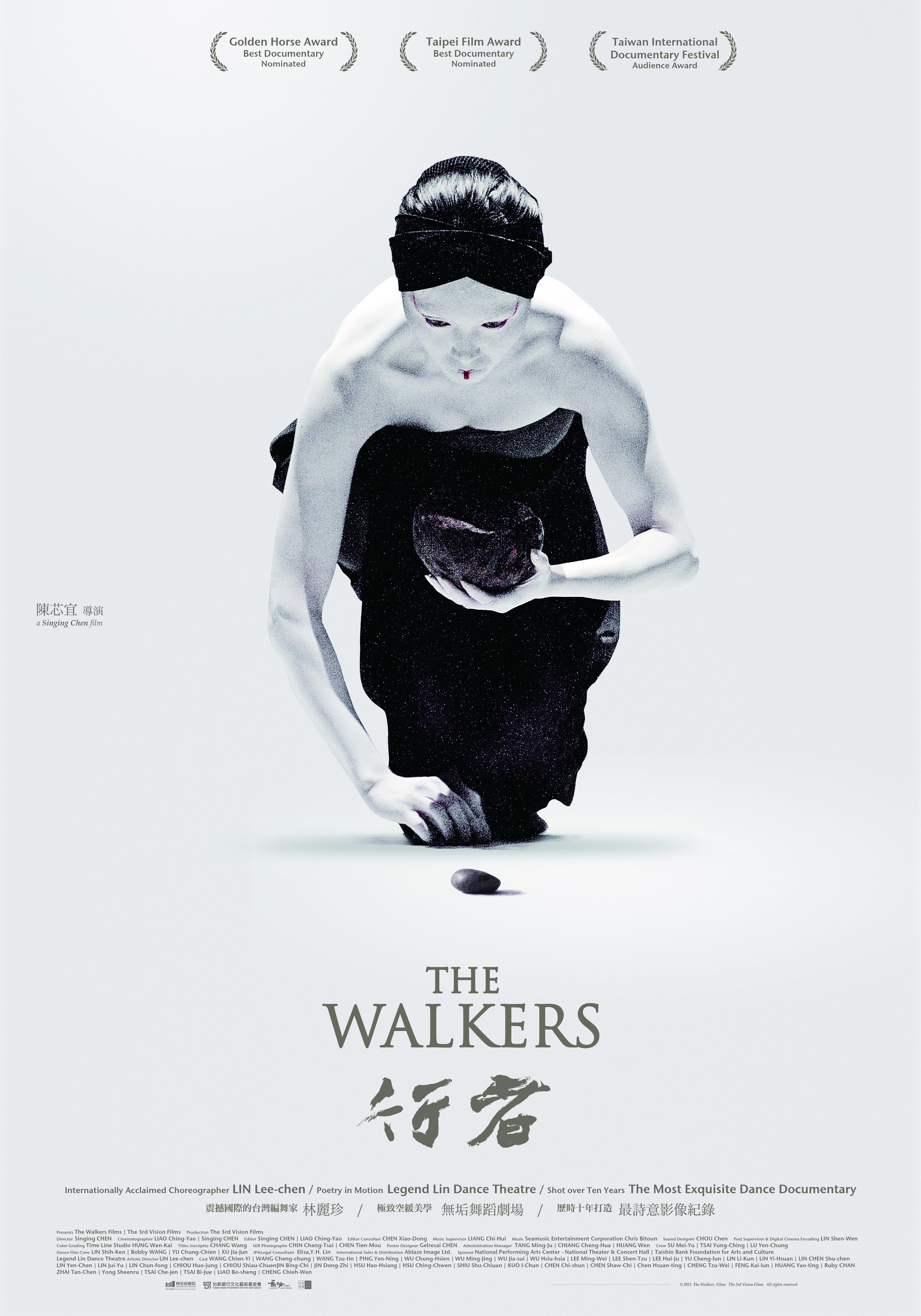 行者 The walkers
