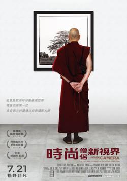 時尚僧侶新視界 Monk With A Camera