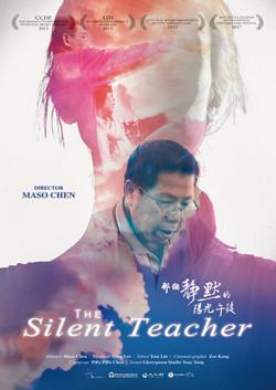 那個靜默的陽光午後 The Silent Teacher