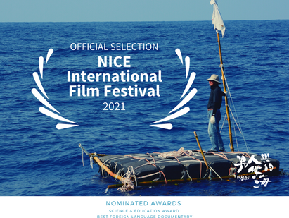 WHALE ISLAND GOES TO NICE INTERNATIONAL FILM FEST