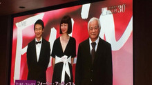 【A Foley Artist 擬音】30th Tokyo International Film Festival World Focus