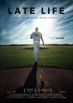 Late Life -The Chien-Ming Wang Story