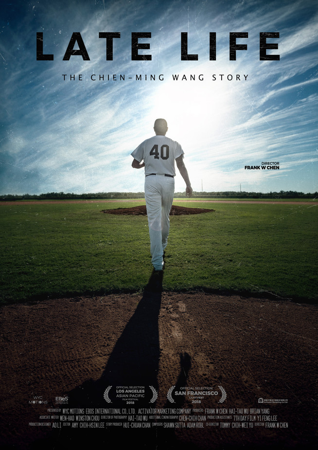 """""""Late Life: the Chien Ming Wang Story"""" screenings at Documentary Screening Tour 2019"""