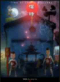 櫻時文宣海報-2.jpg