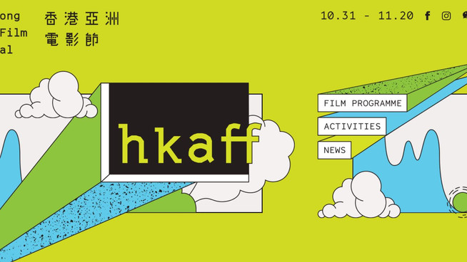 【Manfei & A Foley Artist】are going to be screened at Hong Kong Asian Film Festival