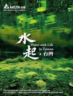 Water with life