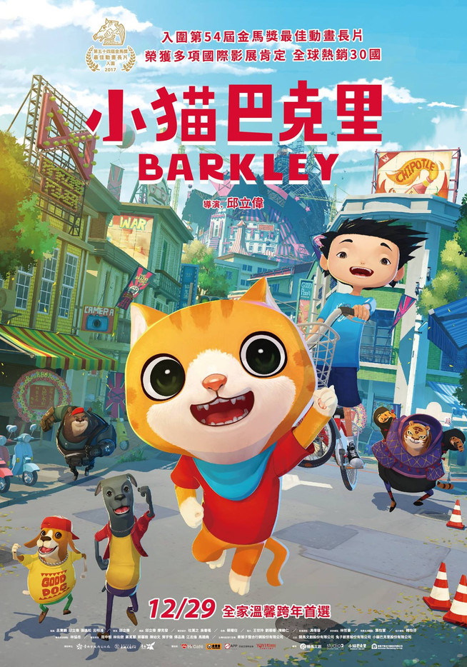"""Animation Film """"Barkley"""" will be on PTS Channel 8/25"""