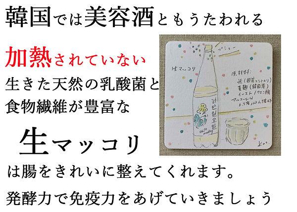 white5_jpg.jpg