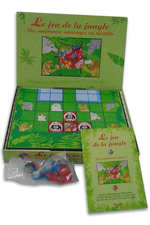 Le jeu de la jungle