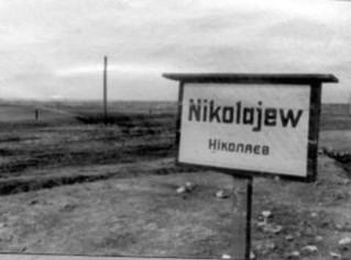 Миколаївські остарбайтери Бремену