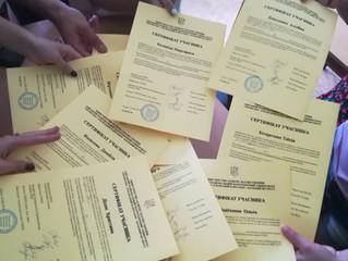 Іспанська для професіоналів: вітаємо культурологів із отриманням дипломів!