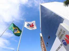 Provimento regulamenta atuação da OAB em casos de crimes de abuso de autoridade contra a advocacia