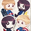 Thumbnail: Stucky Stickers