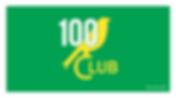 100-club-2.png
