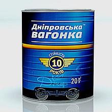 ПФ-133 дніпровська вагонка_edited.jpg