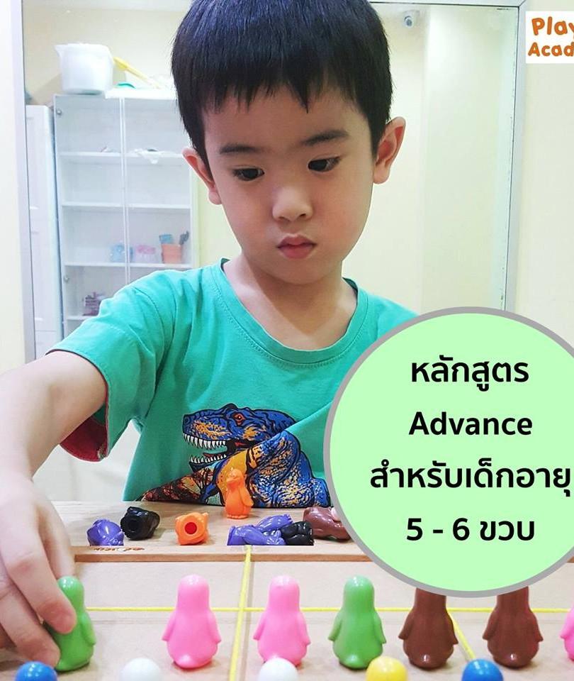 Gallery_Advance_21.jpg