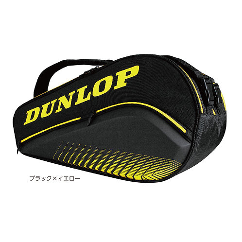 Dunlop Elite Yellow パデルバッグ