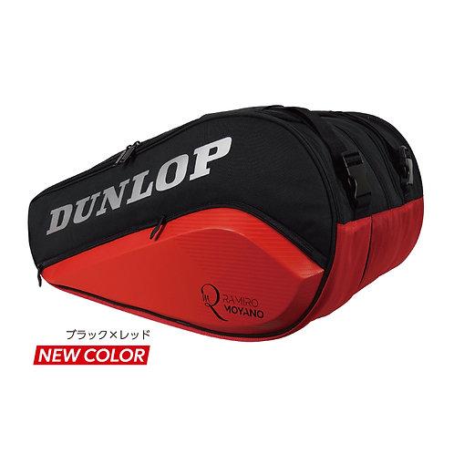Dunlop Elite red パデルバッグ