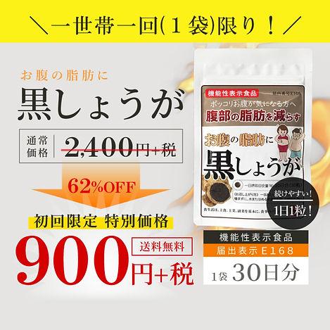 900_main.jpg