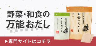 content_odashi.jpg