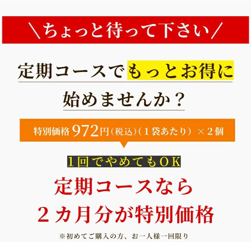 zei_pt972.jpg
