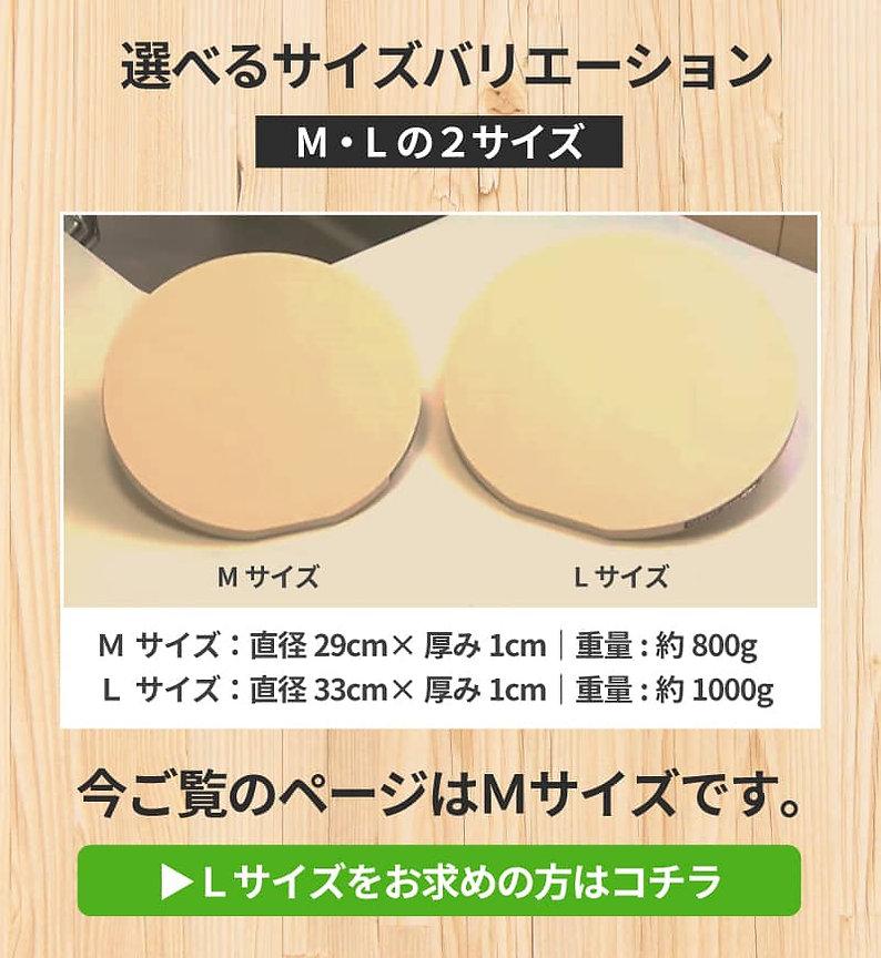 丸い抗菌まな板パルトMサイズ