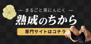 content_niniku.jpg