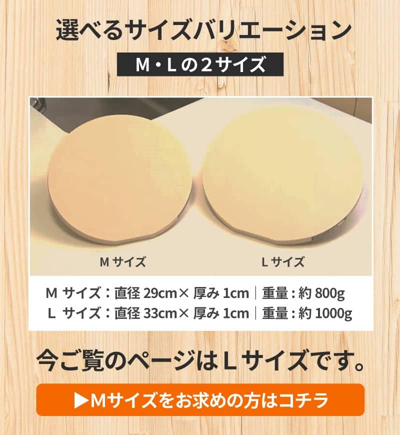 丸い抗菌まな板パルトLサイズ パルト Lサイズ 抗菌 直径33cm 日本製 SIAAマーク取得 食中毒予防 抗菌材を練り込んでるから抗菌力は半永久的 プロも愛用 ゴムまな板 丸 円形 厚い 厚み