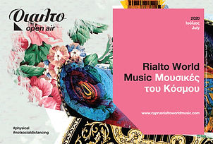 RIALTO_Card_WorldMusic_July_7_outlined-1