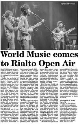 WORLD_MUSIC_COMES_TO_RIALTO_OPEN_AIR_CY_