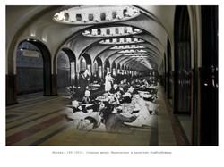 Выставка «Связь времён»