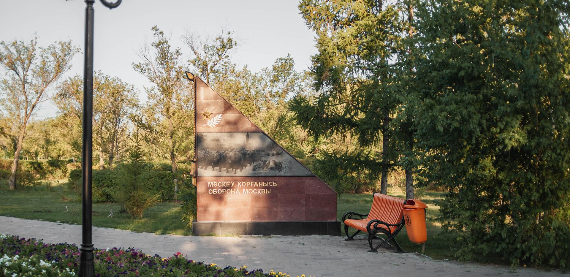 Памятник «Воин освободитель» в Петропавловске