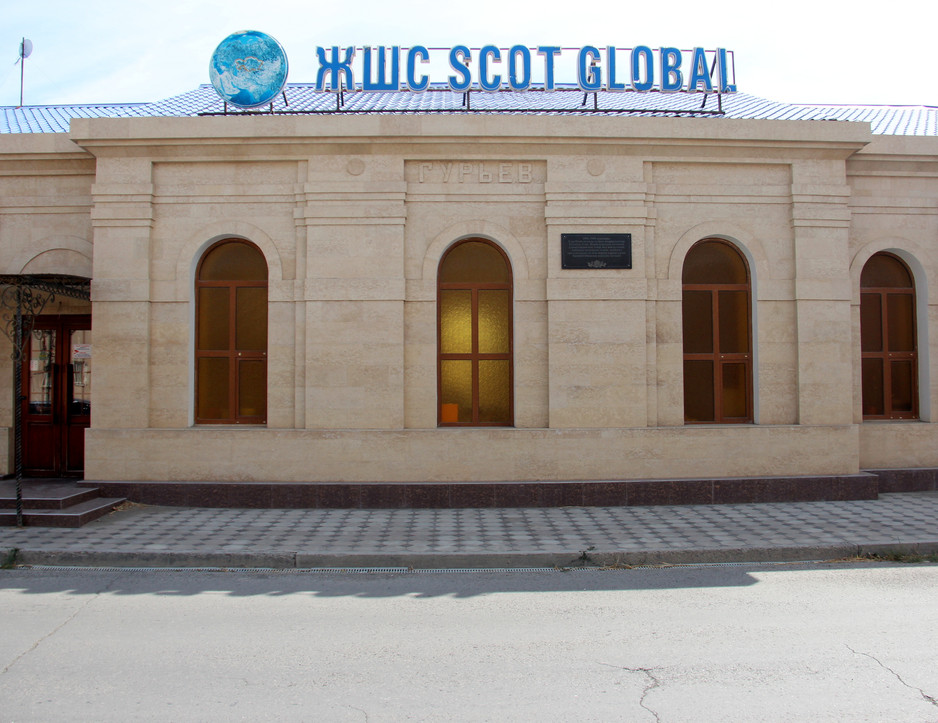 Бывший железнодорожный вокзал города Гурьева