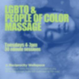 LGBTQ-POC-MASSAGE.jpg