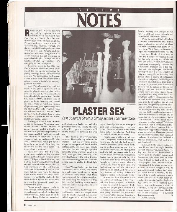 paper111.png