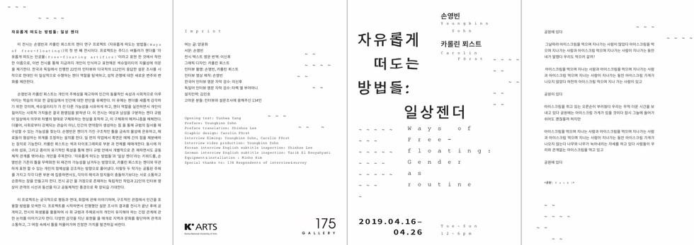 CE2EA771-3994-4B31-9A6C-90A62735D671.jpe